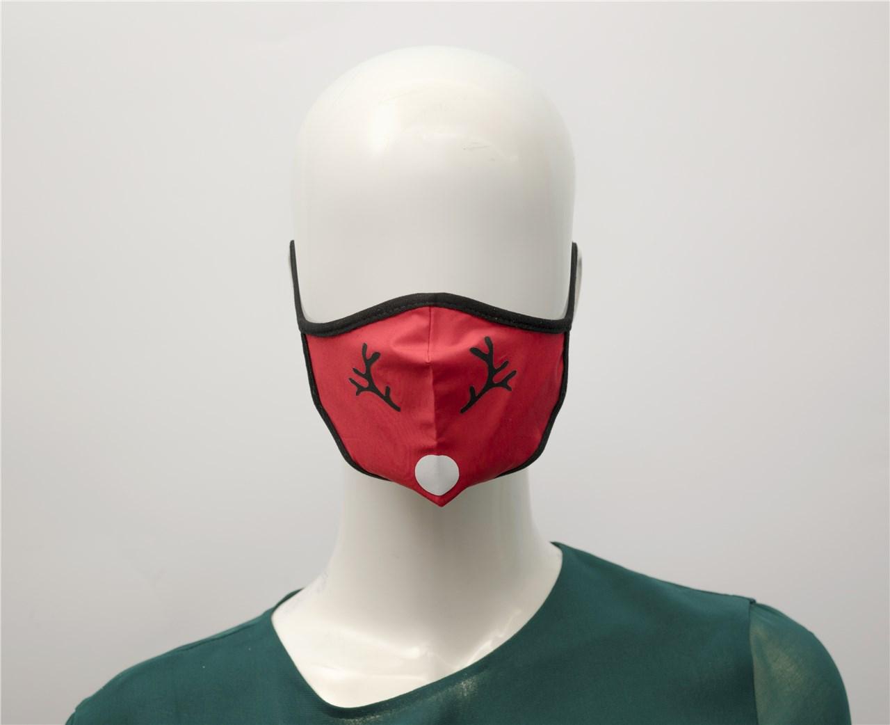 Маска за млади Ирвас црвена S