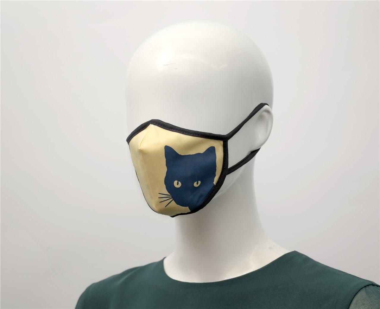 Маска за млади Кити жолта S