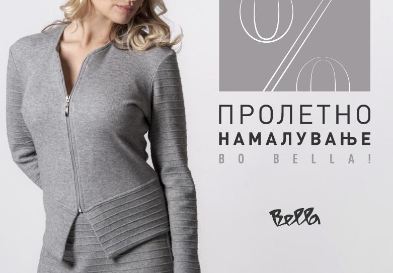 Уникатни модни парчиња по намалена цена од колекцијата Сохо