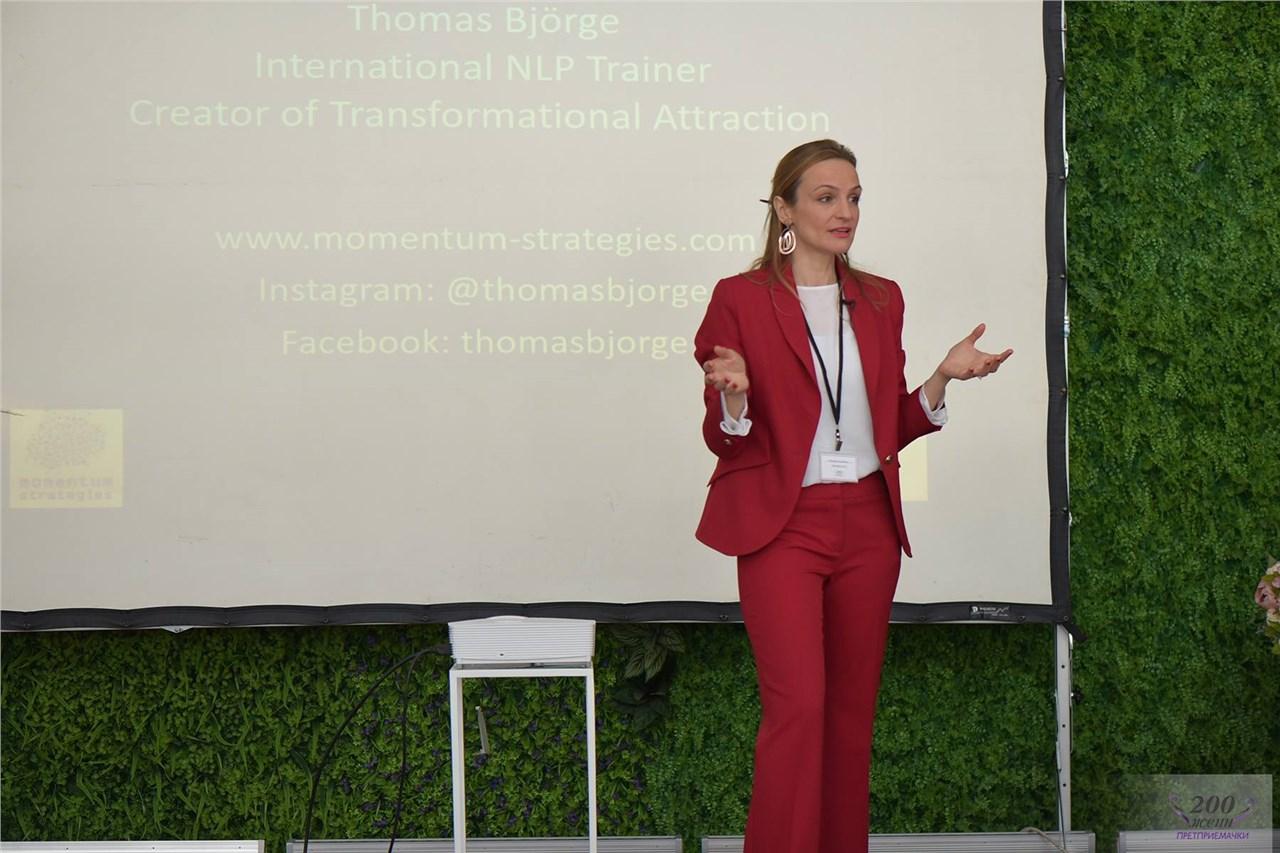 Како си поминавме на конференцијата 200 жени претприемачи