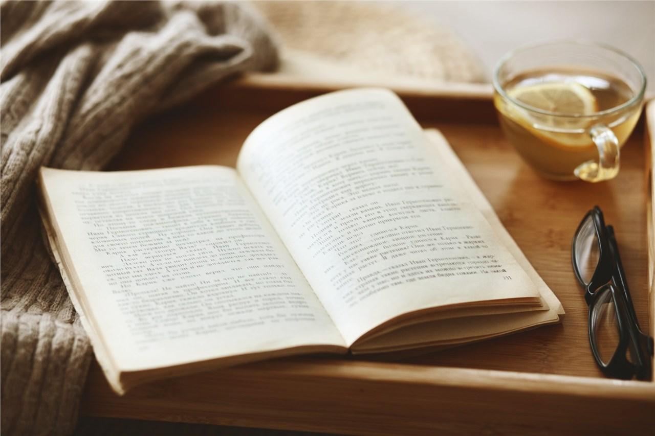 Причини зошто треба да читате наутро
