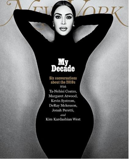 Ким Кардашијан комплетно го менува стилот на облекување