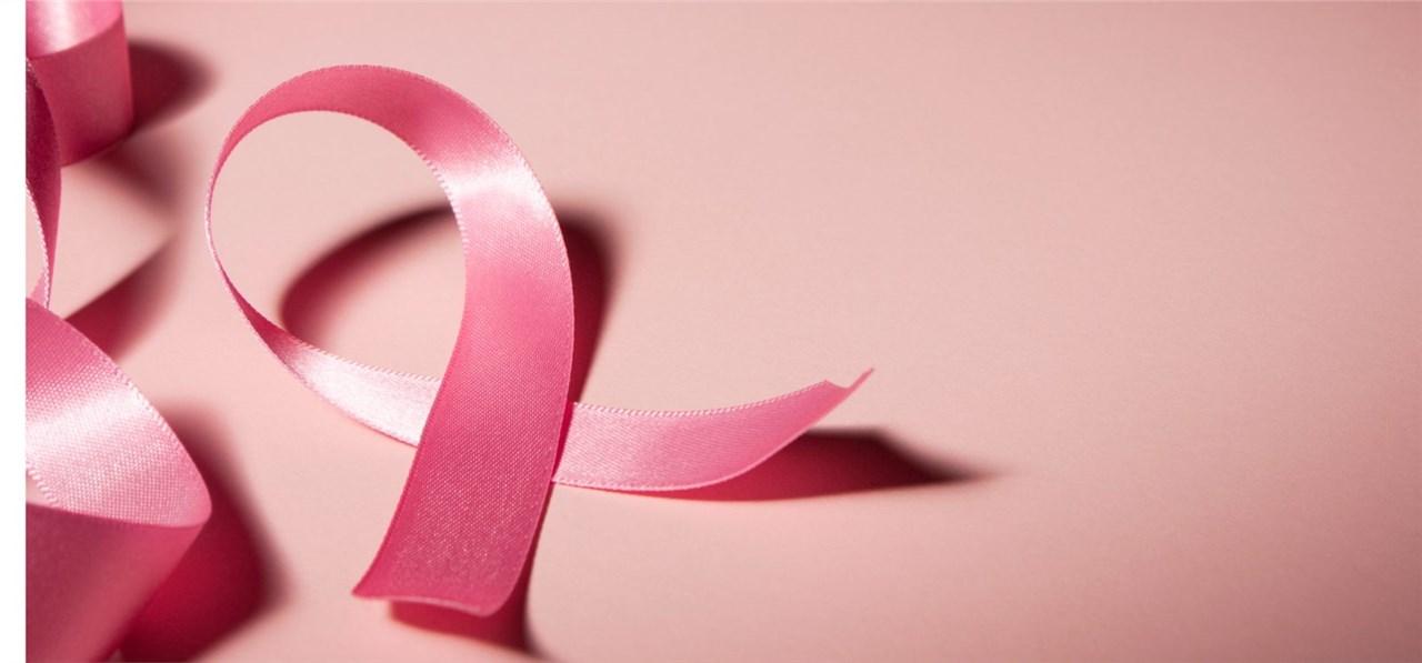 Како да му помогнеме на некој кој има рак на градите?