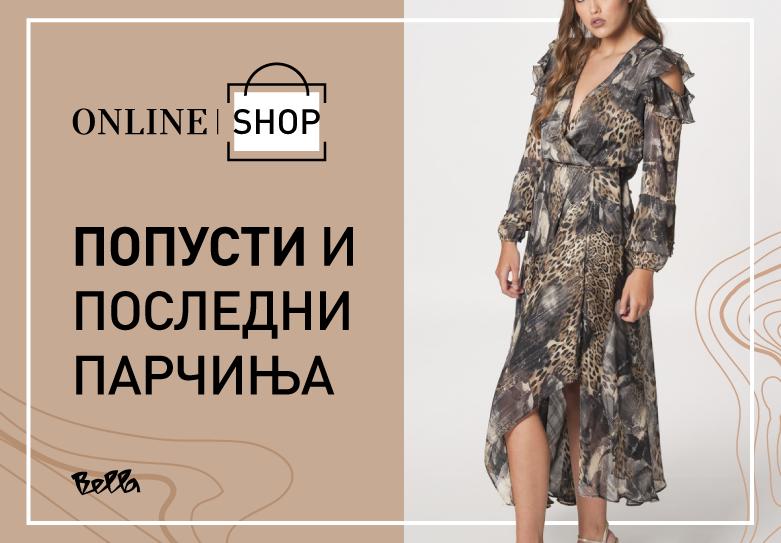 Последни броеви и модели со попусти во Bella онлајн продавницата