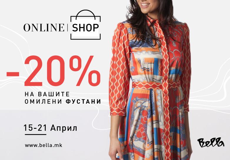 Вашите омилени пролетни фустани на Велигденски попуст во Bella онлајн шоп