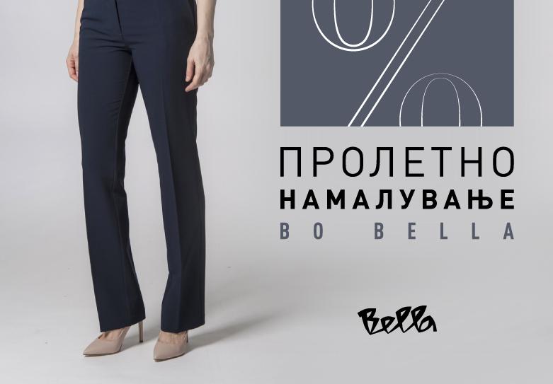 30% ПОПУСТ на Панталони Сохо тегет и Панталони Дакота тегет