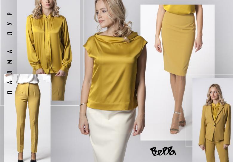 Жолтата боја доминира оваа сезона - Колекција Палма
