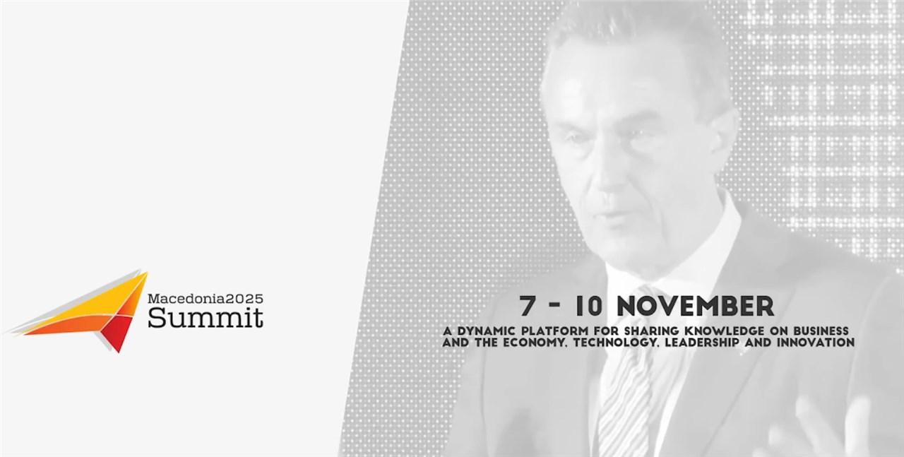 Oдиме на 7-мото издание на најголемиот економски самит МК2025